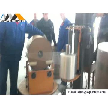 reel roller type wrapping machine mini size