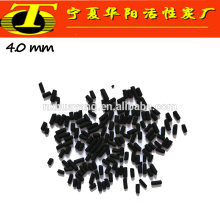 Extruded black pellet activated carbon price