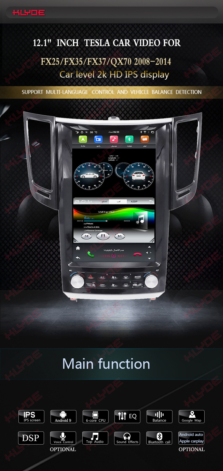 FX25/FX35/FX37 QX70 2013 android car multimedia system