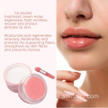 Custom Logo Private Label Lip Cream Scrub Exfoliator