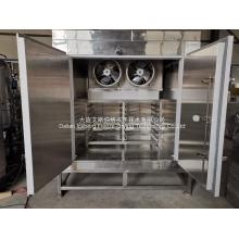 Customized Small Type Freeze Dryer