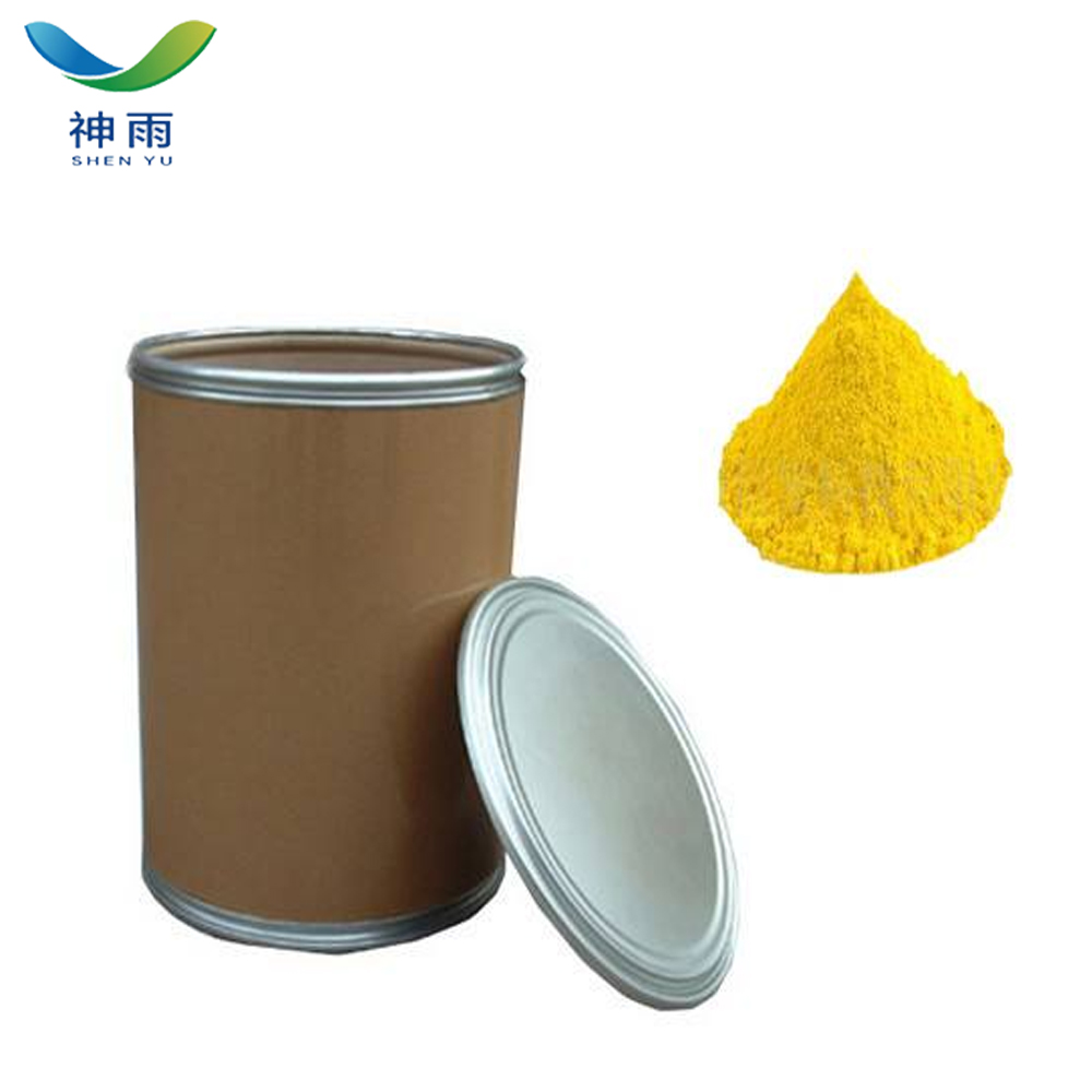 Sodium Cobaltinitrite Low Price