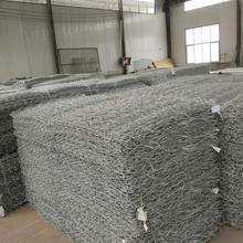PVC coated Galvanized Hexagonal woven mesh gabion