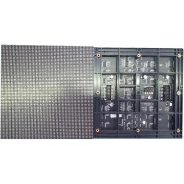 Indoor SMD 3528 P5 LED-Anzeige
