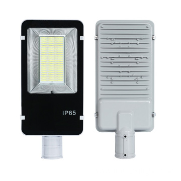 Intelligent IP65 Outdoor Integrated Solar Led Street Lamp