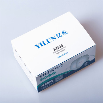 Medical Filter Protective Disposable Face Mask