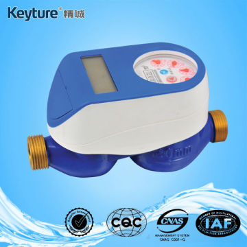 Brass Body IC Card Water Meter