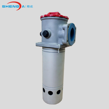 tank mounted hydraulic oil suction filter