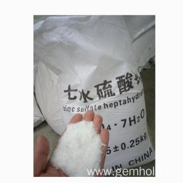 High Quality Feed Grade Zinc Sulphate Heptahydrate