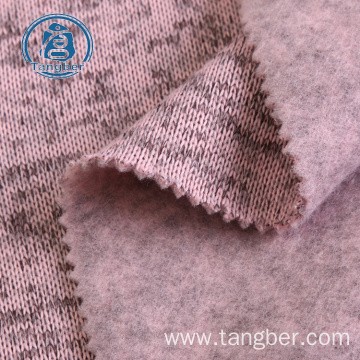 cationic sweater fleece fabric for coat