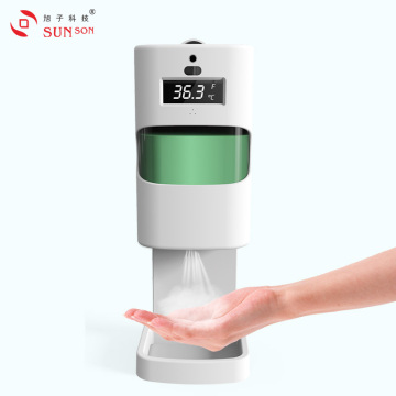 Body Temperature Hand Sanitizer Dispenser Station Solution