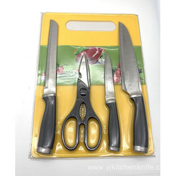 5PCS shrink pack knife board set