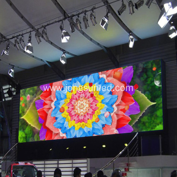 P4 Indoor Full Color LED Display Screen SMD
