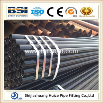 6 inch steel gas pipe/tube pipe