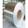 8011 1100 mill finish aluminium coil