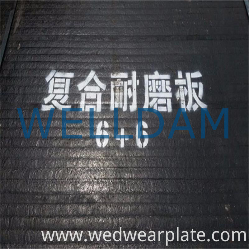 cement chromium carbide wear resistant steel plate (5)