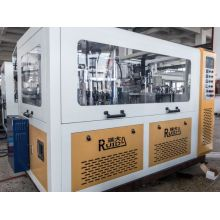 Automatic High Speed Paper Cup Machine RD-12/22-100A