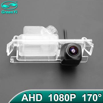 GreenYi 170 Degree 1920x1080P HD AHD Vehicle Rear View Camera For Kia K2 Rio 3 Ceed Hyundai Accent Solaris Verna I30 Car