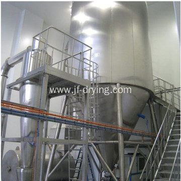 Milk powder centrifugal spray dryer/drying