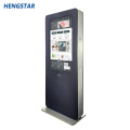 Floor Standing 47inch Android Touch All-in-one Kiosk