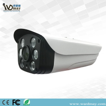 5MP New CCTV Bullet Starlight IP Camera