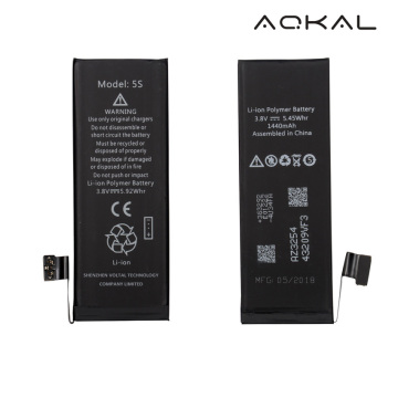 Brandnew 0 fytsen iPhone 5S ferplicht Li-ion Battery