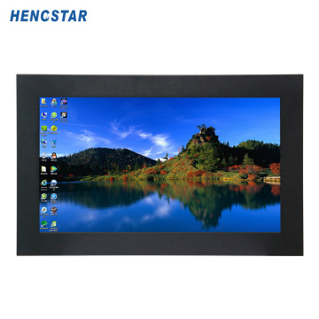 Outdoor High Bright Waterproof LCD Monitor
