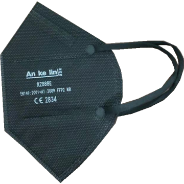 FFP2 En149 Disposable Non-Woven Respirator