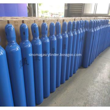 50L Empty gas cylinder