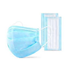 Disposable and protective face mask