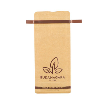 Custom-print natural kraft paper coffee bag for shop