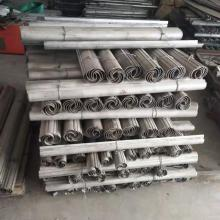 Thermal Power Plant Tube sheilds