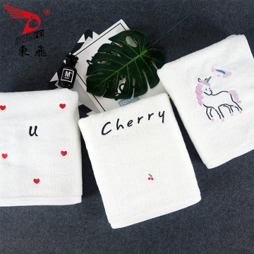 pure white customized embroidery pattern cotton bath towel