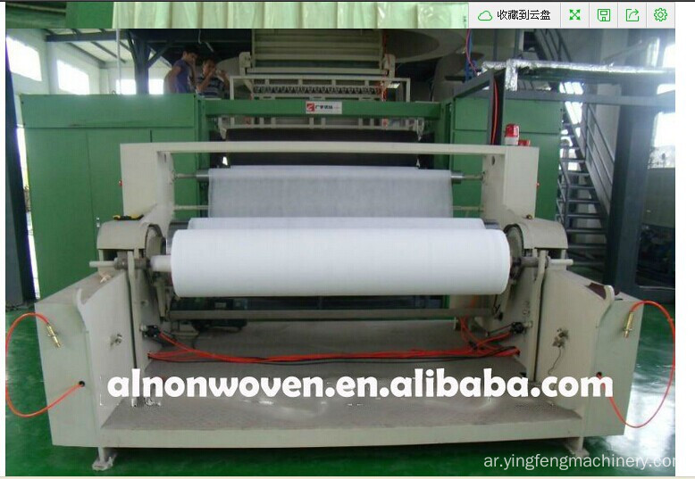 Brand new AL-3200 S fabric making machine