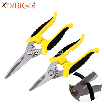 Multifunctional Metal Sheet Cutting Scissors