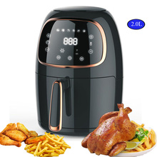 new mini 2.0L air fryer multi-function oil free