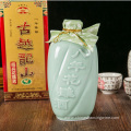 Celadon Hua Diao wine aged 8years