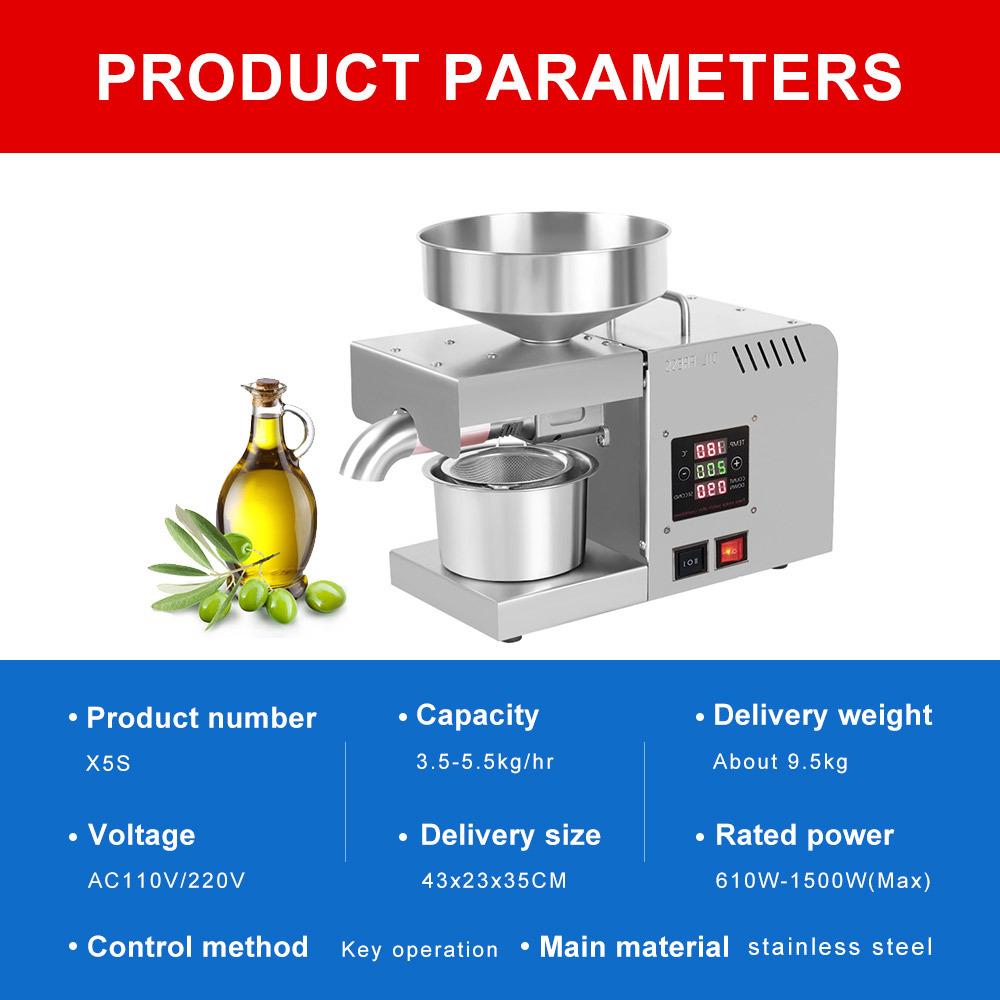 1500W(MAX) Household Low Temperature Oil Press Peanut Oil Press Hydraulic Press Hydraulic Tools