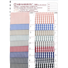 JS806 JS807 Twill plaid shirt fabric
