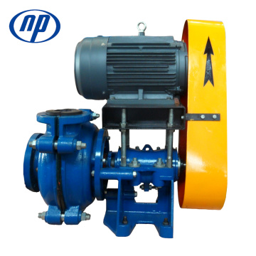 Naipu 1.5/1AHR Slurry Pump with Rubber Impeller