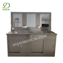 Hospital Stainless Steel Washing Sink For Two Person