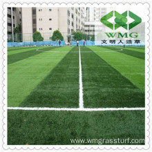 Artificial Grass for Football Ground