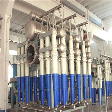 Stainless Steel SS Pulp Cleaner