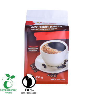 Recyclable Side Gusset Coffee beans bag
