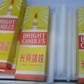 Good Yellow Box White Bright Household Candles