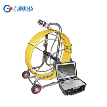 Pipe Sewer Inspection Camera