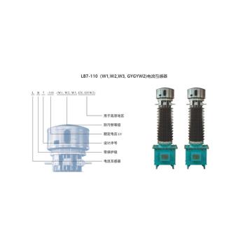 High voltage current transformer(110kV and above )