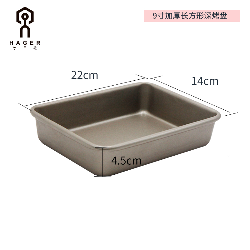 Muffin Baking Pan