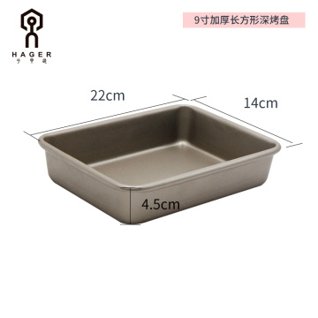 9-inch baking pan for baking