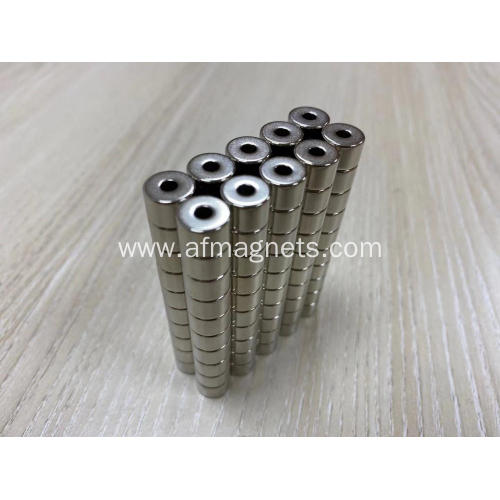 Small Strong Ring Magnets